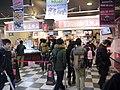 Tokyo - 10 Mar 2012.jpg