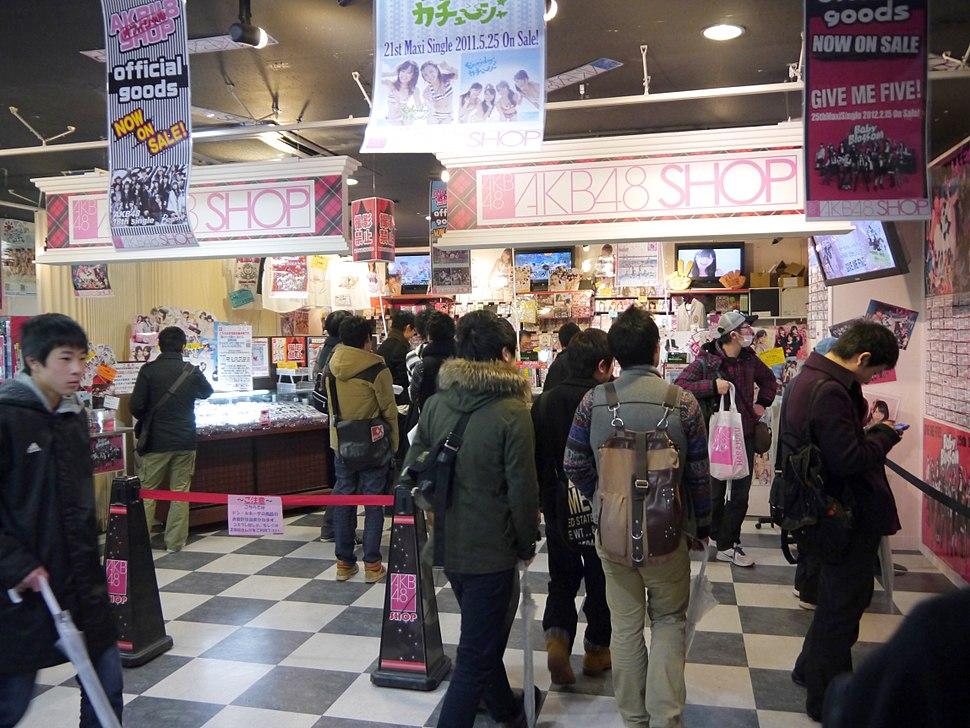 Tokyo - 10 Mar 2012