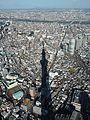 Tokyo Skytree (24850572912).jpg