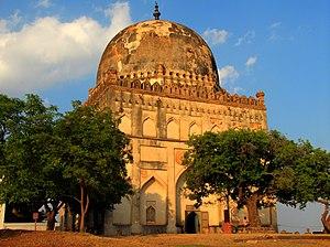 Ahmad Shah I Wali - Tomb of Sultan Ahmed Shah Al Wali