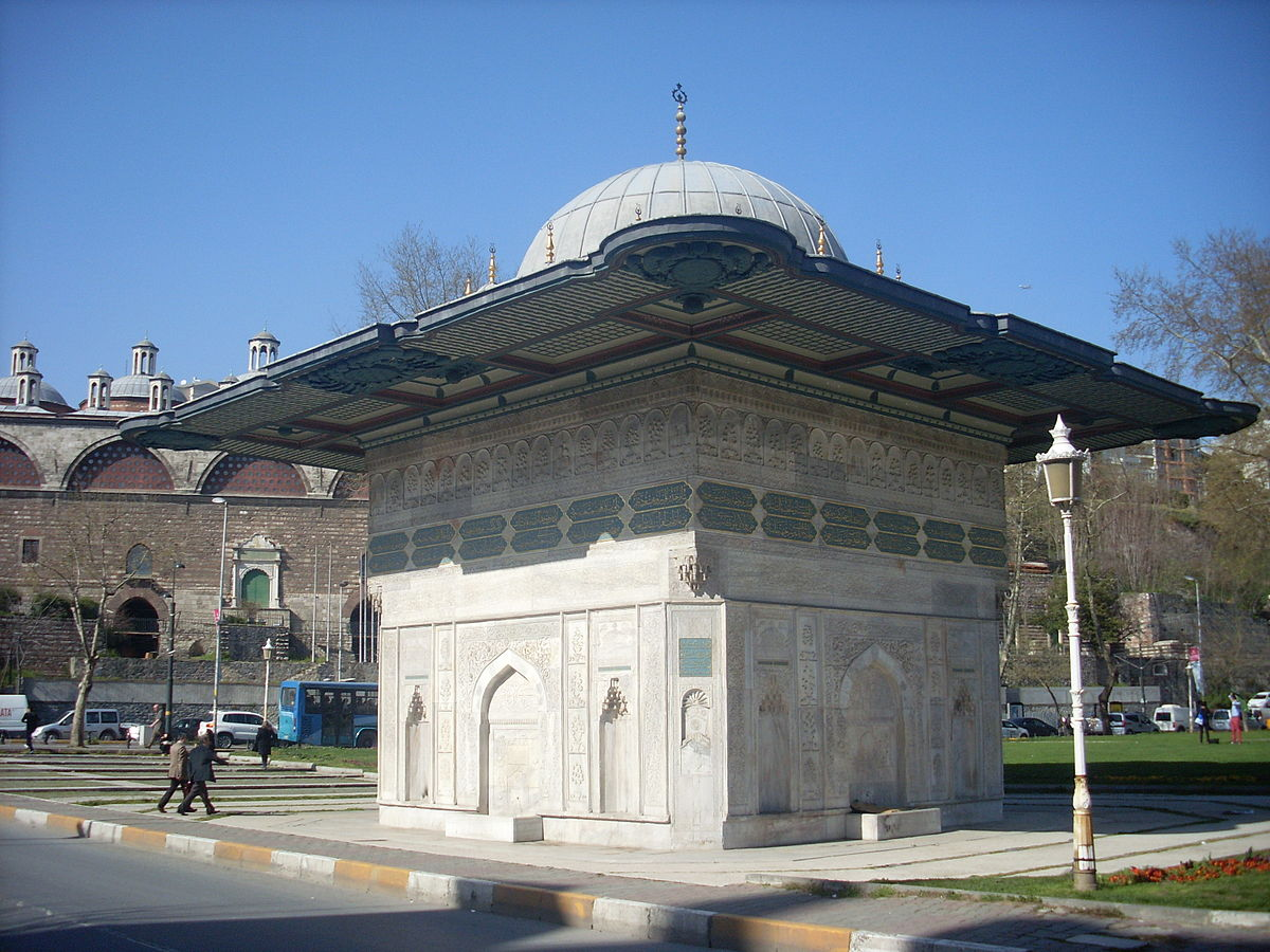 Tophane Fountain Wikipedia