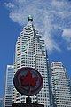Toronto, Air Canada Centre - panoramio.jpg