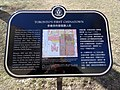 Toronto First Chinatown Plaque 1 - Nathan Phillips Square Toronto ON ON M5H 2N1, Canada.jpg