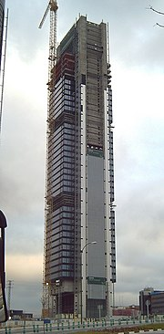 Torre Caja Madrid under construction (January 2008).