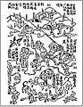 Tortures of Chinese Buddhist Hell.jpg