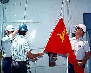 Pahute Mesa - The Soviet Union flag is raised to the top of the emplacement tower to be flown beside the U.S. flag for the Kearsarge test.