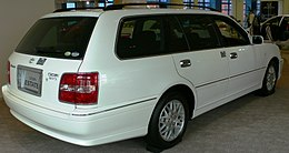 Toyota Crown Estate 02.jpg