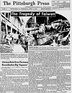 <i>The Pittsburgh Press</i> Newspaper published in Pittsburgh, United States