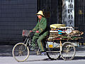 Tricycle in Lhasa - Flickr - archer10 (Dennis).jpg