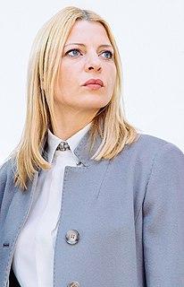 Jördis Triebel German actress