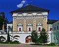 Trinity Lavra 06-2015 img7 Refectory.jpg