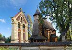 Trzcinica, kościół, w lecie.jpg