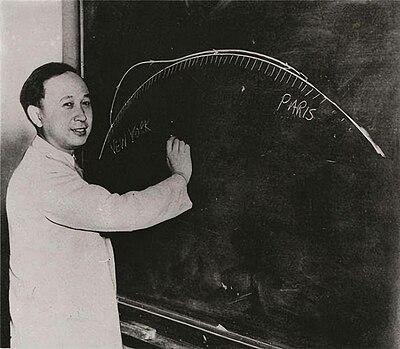 Tsien Hsue-shen