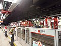 Tsuen Wan Station 2012 part4.JPG