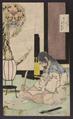 Tsukioka Yoshitoshi (188?) Tsuki hyaku shi - Natsu no yō no tsuki.png