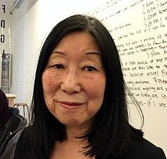 Tsuneko Taniuchi.JPG