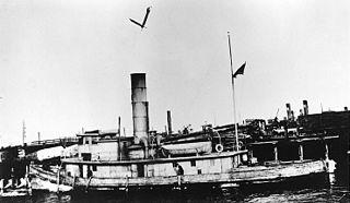 USS <i>Knickerbocker</i> (SP-479)