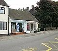 Two shops, High Street, Caerleon - geograph.org.uk - 1714310.jpg