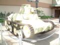 Type 95 front right side 3-4 view.JPG