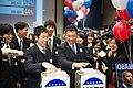 U.S. Embassy Tokyo Election Event 2012 (8163284366).jpg
