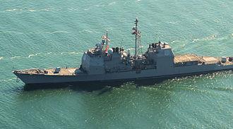 USS Mobile Bay - Mobile Bay in San Diego Bay, 2011.