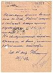 USSR 1933-01-31 postal card backside.jpg