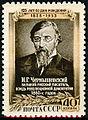 USSR 1953 1633 1549 0.jpg