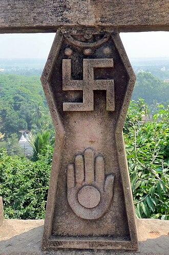 Jain symbols - Image: Udaygiri & Khandagiri Caves, Bhubaneswar (26) Oct 2010