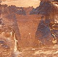 Uinta Fremont Indian petroglyph (~1000 years old) (Dinosaur National Monument, Utah, USA) 32 (22532951957).jpg