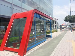 Uiwang Gocheon Intercity Bus Station.jpg