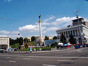 Independence Monument, Kiev - Independence Monument in 2006