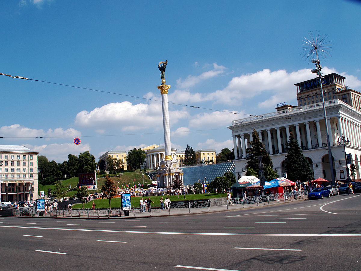 Independence Monument Kiev Wikipedia