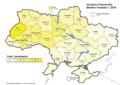 Ukraine Presidential Feb 2010 Vote (Tymoshenko).png