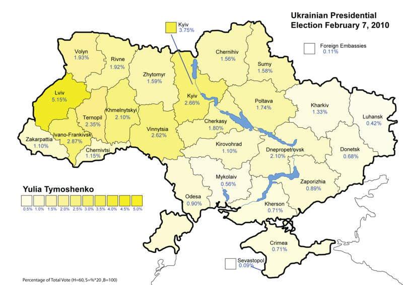 File:Ukraine Presidential Feb 2010 Vote (Tymoshenko).png