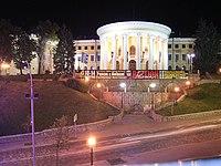 Ukrainian National Theater.jpg