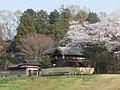 Unga Shinkawa-02.jpg