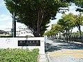 Univ-of-Hyogo-Akashi06.jpg