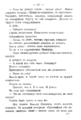 V.M. Doroshevich-Collection of Works. Volume IX. Court Essays-227.png