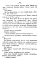 V.M. Doroshevich-Collection of Works. Volume VIII. Stage-169.png