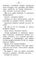 V.M. Doroshevich-East and War-106.png