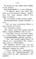 V.M. Doroshevich-East and War-212.png