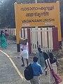 Vadanamkurissi railway station 09.jpg