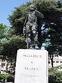 Valladolid-Parque de la Iglesia de San Pablo-Felipe II.jpg