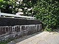 Van Somerenbrug - Kralingen - Rotterdam - Railing (endpoint).jpg