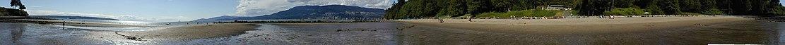 Second Beach panorama