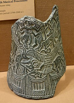 Vase with animal and human figures and architectural facades, Khafajah, Sin Temple IX, Early Dynastic period, 2650-2550 BC, plaster cast - Oriental Institute Museum, University of Chicago - DSC07375