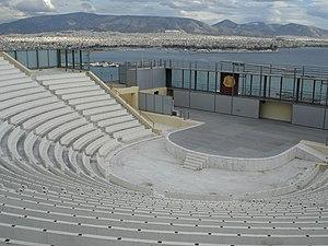 Veakio-2 Piraeus