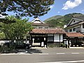 View of Tsuwano Town Local History Museum.jpg