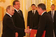 Kit Russian Women Leaders Meet