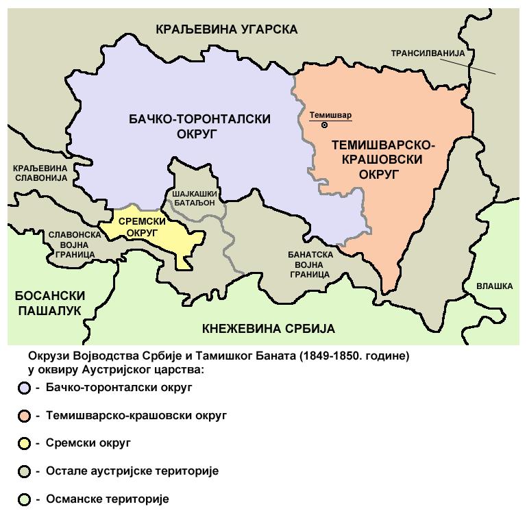Vojvodstvo srbija okruzi 1849 02